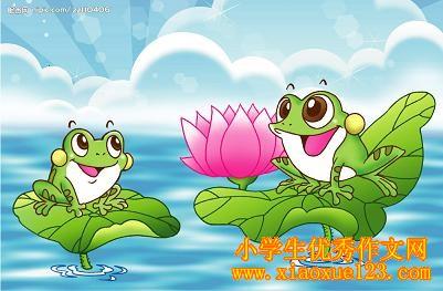 卡通小青蛙妈妈_